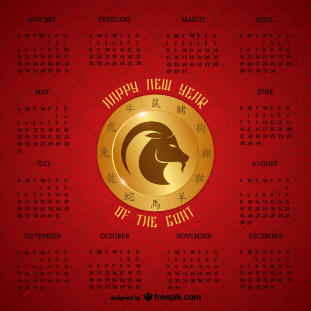 Chinese Year of the Goat calendar  Vector |   Download