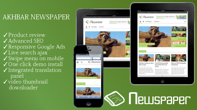 Akhbar – Responsive WordPress Newspaper Theme